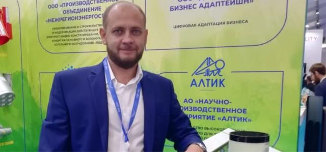 АО НПП АЛТИК представило свою продукцию на Тюменском Нефтегазовом Форуме